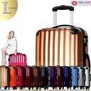 スーツケース 大型 超軽量 Lサイズ TSAロック搭載 旅行...