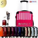スーツケース・キャリーバッグ 機内持ち込み可・Sサイズ 6202・超軽量・小型・TSAロック搭載 ・旅行かばん・アウトレット新品【ラッキーシール対応】