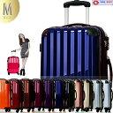 スーツケース キャリーケース キャリーバッグ Mサイズ 6202 中型 超軽量 TSAロック搭載 旅行かばん アウトレット