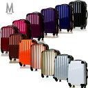 スーツケース キャリーバッグ Mサイズ 中型 軽い 超軽量 TSAロック搭載 旅行かばん あす楽 6202 アウトレット 送料無料