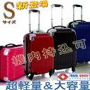 スーツケース小型・軽量・8輪・Sサイズ・TSAロック搭載・ 旅行かばん・キャリーバッグ・TH6212 アウトレット 送料無料