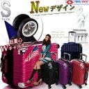 スーツケース小型・軽量・8輪・Sサイズ・TSAロック搭載・ 旅行かばん・キャリーバッグ・TH6212 送料無料
