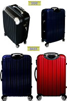 激安スーツケース中型・超軽量・Mサイズ・TSAロック搭載・キャリーケース旅行かばん・キャリーバッグ・トランク・激安・即納1年保障付きTH6212