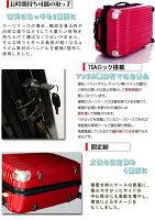 スーツケース小型・軽量・Sサイズ・TSAロック搭載・旅行かばん・キャリーバッグ・激安TH1209アウトレット送料無料