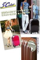 スーツケース小型・軽量・Sサイズ・TSAロック搭載・旅行かばん・キャリーバッグ・激安TH6212送料無料