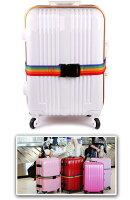 便利なスーツケースベルト安全同時購入特典商品