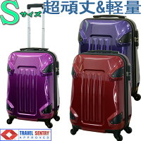 スーツケース小型・Sサイズ・ビジネスTSAロック搭載・旅行かばん・キャリーバック1年保証付きTH1308半額以下