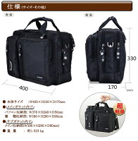 3WAYビジネスバッグ高品質激安日本最安値に挑戦中!撥水人気ブランドメンズ黒PCバッグコンピュータバッグ耐水素材鞄スーツケース