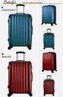 キャリーバッグ・スーツケース大型・超軽量・Lサイズ・TSAロック搭載・旅行かばん・激安1年保障付き6202