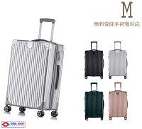 スーツケース中型・Mサイズ Z108・超軽量・TSAロック搭載・ 旅行かばん・キャリーバッグ・最新デザイン アウトレット