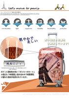 スーツケースアンティーク風キャリーケース中型・超軽量・Mサイズ・TSAロック搭載・おしゃれ旅行かばん・インテリア最適キャリーバッグ・激安・即納アウトレット2501送料無料