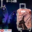 アンティーク風スーツケース大型・超軽量・Lサイズ・TSAロック搭載・ 旅行かばん・インテリア最適キャリーバッグ・アウトレット新品 2501 送料無料