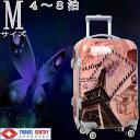 アンティーク風w車輪スーツケース中型・超軽量・Mサイズ・TSAロック搭載・ 旅行かばん・キャリーバッグ・即納 1年保証付き 2501 送料無料
