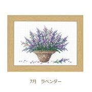 オリムパスト12ヶ月の花フレームマリー・カトリーヌコレクション7月アジサイ7513