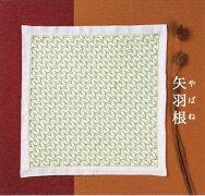 刺し子キットくぐり刺しの花ふきん矢羽根SK-353ネコポス可olmオリムパス手芸の山久