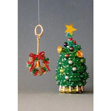 クリスマス ビーズキット クリスマスセット「ツリー&リースのキーホルダー2個セット 」 山久オリジナル手芸キット ym9 ネコポス可
