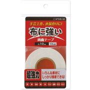 CP218布に強い両面テープ巾10mm