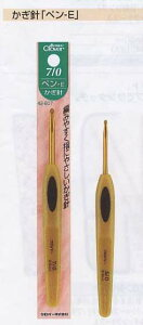 手あみ【クロバー】かぎ針ペンE2/0号〜10/0号