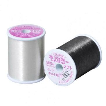モノカラーソフト120番/500m・ミシンキルト用 透明糸 フジックス 手芸の山久