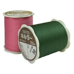 キルト糸 キルター 50番250m フジックス 手芸の山久