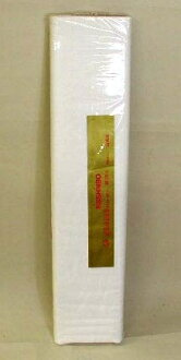 日清紡織3桃子商標#4000棉100%絨面呢91.5*27.5m手工藝的山久