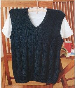 編み図付(03A9) ハマナカ メンズクラブマスター(色7紺)8玉で編む ケーブル模様のベスト 手編みキット 編み物 hama 手芸の山久