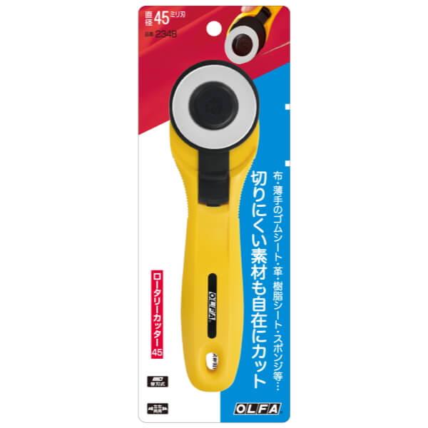 オルファロータリーカッターL型45mm234Bネコポス可tkkkawaguchi手芸の山久