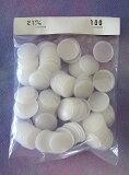 つつみぼたん 21mm 100個1袋 つつみボタン ネコポス可 手芸の山久