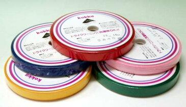 国華 カラー織ゴム25mm15m 日本製 取寄せ商品 手芸の山久
