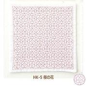 刺し子キット桜の花HK-5刺し子のハンカチiineネコポス可olmオリムパス手芸の山久