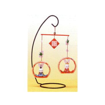 ちりめん手芸キット ちょこんとお雛様 LH-41ピンク/LH-42赤 雛人形 手作りキット 節句 ミニ コンパクト 取寄せ商品 パナミ 手芸の山久