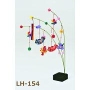 京ちりめんつり草飾りにぎやかこいのぼりLH-154つるし飾り