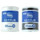 Kb-katan-50-500