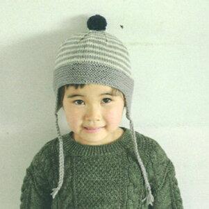手芸キット編み図付キッズ耳あて付きニットキャップボーダー柄5w0908ダルマ手芸の山久