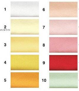 【CAPTAIN88】キャプテン CP74-1 ふちどりニットテープ11mm巾 バイアステープ 白 ピンク系 赤 黄系 緑 10色/全18色