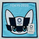 【SALE 800円→300円】 東京2020オリンピックマスコット マルチハンカチーフ 0005 ブルー - ハンカチーフギャラリー