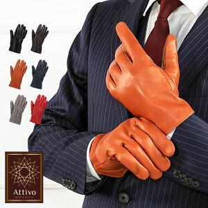 【先割予約 9月下旬-10月上旬頃発送】 カシミヤ100% ライニング 革手袋 Attivo(アッティーヴォ) シープスキン スマートフォン対応 男性用 [全6色/3サイズ]羊革 裏地 カシミヤ100% レザーグローブ メンズ トレンド モード シンプル オシャレ 防寒 [ATLC001] 【D】