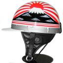 コルク ヘルメット ドリーム カスタムコルク半 ハーフヘルメット ツバ付き [富士日章/ホワイト]FREEサイズ(59-60cm未満) メンズ レディース SG規格 125cc以下車両対応 バイク用