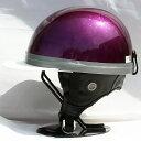 コルク ヘルメット ドリーム コルク半 ハーフヘルメット ツバ付き [メタルパープル]FREEサイズ(59-60cm未満) メンズ レディース SG規格 125cc以下車両対応 バイク用