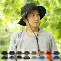 登山の紫外線対策に!日よけ帽子のおすすめは?