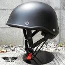 ダックテールヘルメット ハーフヘルメット リード工業 EAGLE WING EW-88MN [マットブラック]FREEサイズ(57-60cm未満) メンズ レディース 男女兼用 SG規格 125cc以下車両対応 バイク用