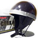 コルク ヘルメット リード工業 コルク半 ハーフヘルメット ツバ付き [メタルブラック]FREEサイズ(59-60cm未満) メンズ レディース SG規格 125cc以下車両対応 バイク用