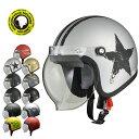 開閉式シールド付き ジェットヘルメット リード工業 MOUS...