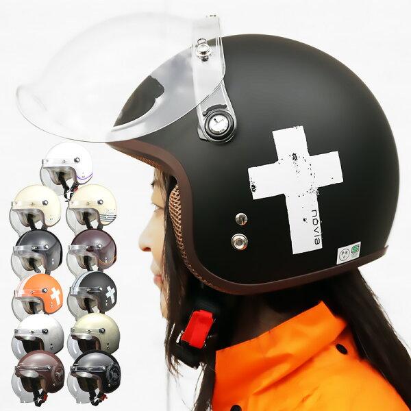 女性用開閉式シールド付きジェットヘルメットリード工業NOVIAノービア&70thアニバーサリーモデル 全11カラー レディースサ
