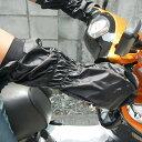 LEAD RW-050A 防水レイングローブ BLACK フリーサイズ 耐水圧10,000mm以上の防水性生地仕様 【リード工業】【バイク】【自転車】【メンズ】【レディース】【雨具】【雨の日】【レイングッズ】