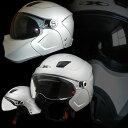 インナーシールド標準装備 システム ジェットヘルメット リード工業 X-AIR SOLDAD ソルダード [マットシルバー]チークガード + フェイスマスク + シールド付きセットFREEサイズ(57-60cm未満) メンズ レディース 兼用品 SG規格 125cc以下用 バイク用
