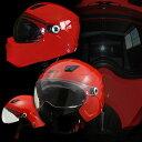 インナーシールド標準装備 システム ジェットヘルメット リード工業 X-AIR SOLDAD ソルダード [レッド]チークガード + フェイスマスク + シールド付きセットFREEサイズ(57-60cm未満) メンズ レディース 兼用品 SG規格 125cc以下用 バイク用