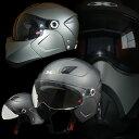 インナーシールド標準装備 システム ジェットヘルメット リード工業 X-AIR SOLDAD ソルダード [スモーキーシルバ−]チークガード + フェイスマスク + シールド付きセットFREEサイズ(57-60cm未満) メンズ レディース 兼用品 SG規格 125cc以下用 バイク用