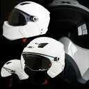 インナーシールド標準装備 システム ジェットヘルメット リード工業 X-AIR SOLDAD ソルダード [ホワイト]チークガード + フェイスマスク + シールド付きセットFREEサイズ(57-60cm未満) メンズ レディース 兼用品 SG規格 125cc以下用 バイク用