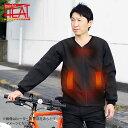 めちゃヒート 電熱インナージャケット 【バッテリー+充電器 3ヵ月製品保証】